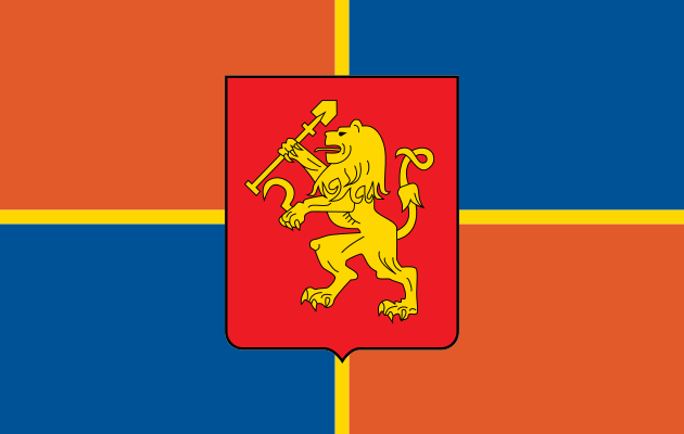 630px-Flag_of_Krasnoyarsk_svg[1]