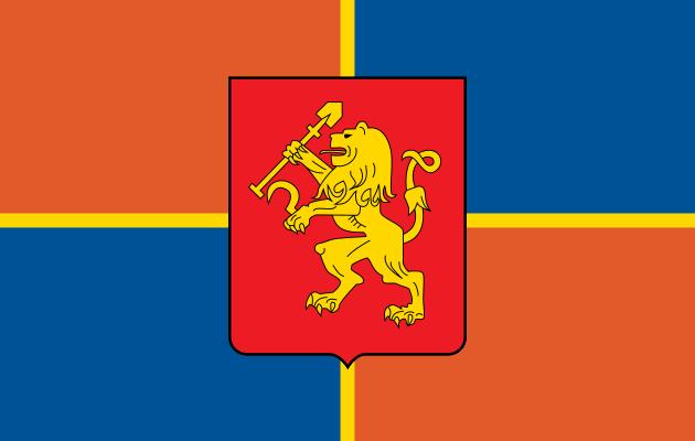 630px-Flag_of_Krasnoyarsk_svg[1]